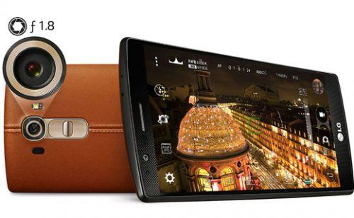 LG G4 yarıçaplı kavisli ekran ile geliyor