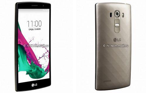 LG G4 S'ten bilgiler gelmeye başladı