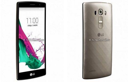 LG G4 S'in özellikleri netlik kazandı