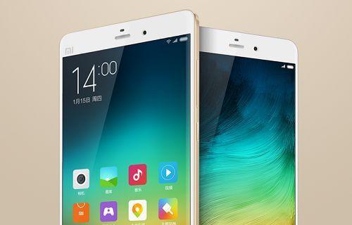 Xiaomi 2016'da kendi işlemcilerini kullanmaya başlayabilir