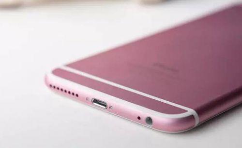 Pembe altın renkli iPhone 6S sızdırıldı