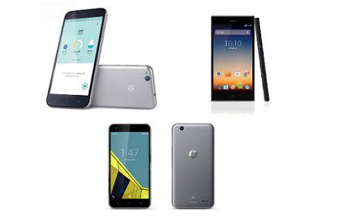 Turkcell T60, Vodafone Smart 6, Teknosa Preo P1 fotoğraf karşılaştırma