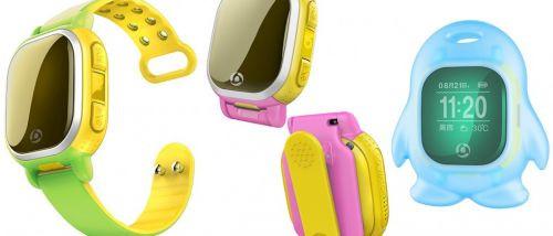 Çocuklar İçin Akıllı Saat: Tencent QQ Watch