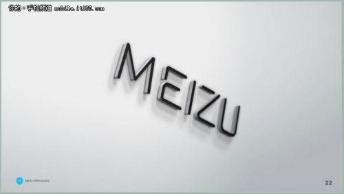 Meizu ME5'in özellikleri 69.000 puan aldığı AnTuTu testinde ortaya çıktı