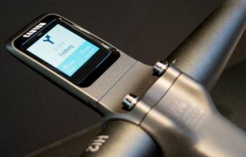 Dünyada bir ilk: Canyon Akıllı Bisiklet Bilgisayarı!