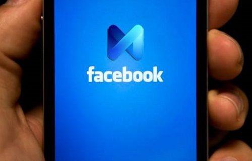 Facebook Asistanı M'den ilk görüntüler geldi