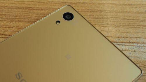 Sony Xperia Z5 Clear Image Zoom fotoğraf örnekleri