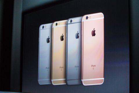 iPhone 6S ve iPhone 6S Plus artık resmi: İşte tüm özellikleri!