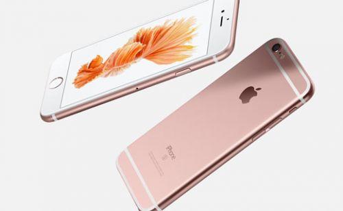 iPhone 7'nin gül altın rengi sızdırıldı