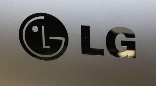 LG'nin Yeni Phableti: LG H740