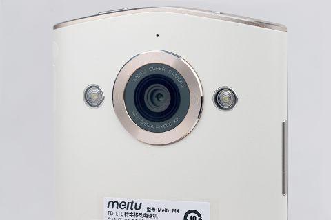 21 megapiksel ön kameralı akıllı telefon geliyor