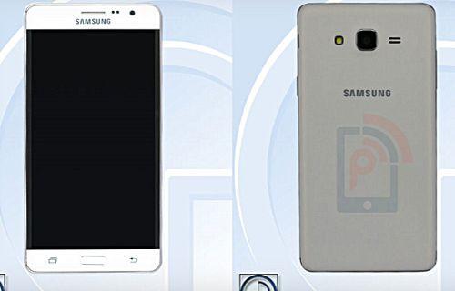 İşte Samsung Galaxy Mega On!