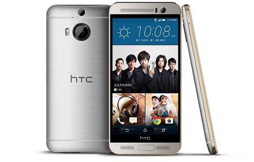 HTC'den dikkat çeken kamera güncellemesi: İşte yeni One M9+