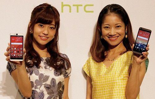 HTC üçüncü çeyrekte zarar ettiğini duyurdu