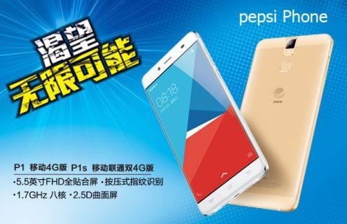 Gazlı Android telefon Pepsi Phone P1s resmen tanıtıldı