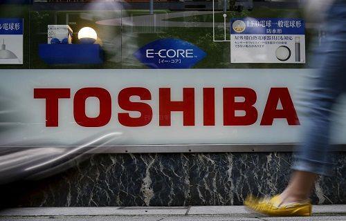 Toshiba 7000 Kişiyi İşten Çıkaracak