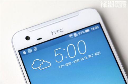 HTC One X9 çıkış tarihi, teknik özellikleri, fiyatı ve yeni sızdırılmış görseller!