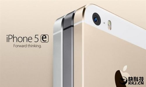 İddia: Apple 4 inç iPhone 5e tanıtacak!