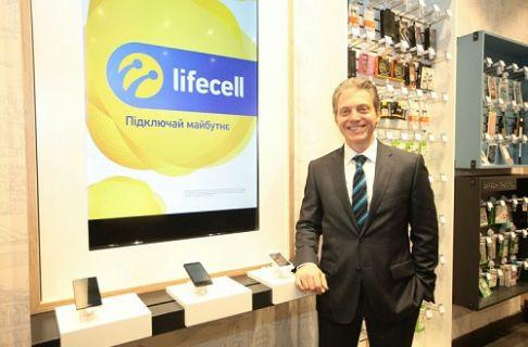 TURKCELL lifecell ile Ukrayna'da zirveye oynayacak