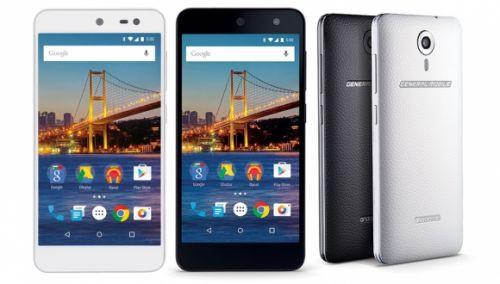 General Mobile yeni telefonunu MWC 2016'da tanıtacak