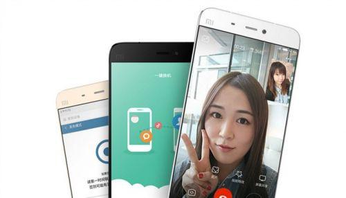 Xiaomi Mi 5 kamera örnekleri