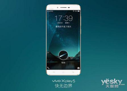 Vivo XPlay 5 Kutu Açılışı ve Performans Testi