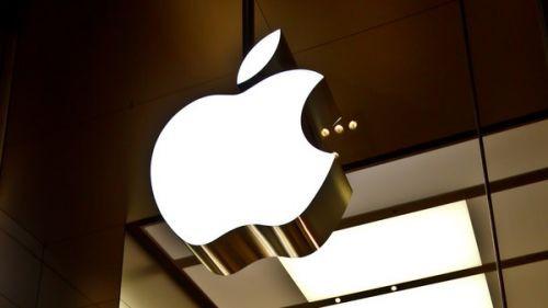Apple'ın konferans salonunda çalışanın cesedi bulundu