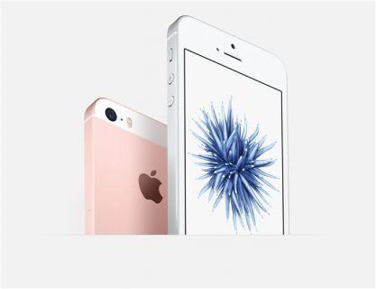 Apple iPhone SE ilk kamera örnekleri