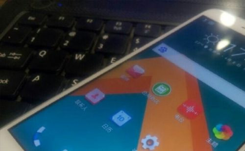 Beyaz HTC 10 canlı canlı sızdırıldı