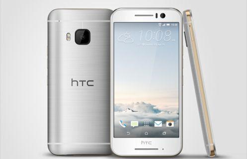 HTC One S9 resmen tanıtıldı
