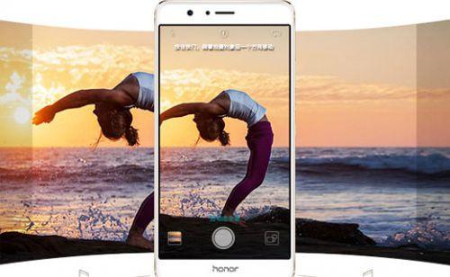Huawei Honor V8 bomba gibi geldi