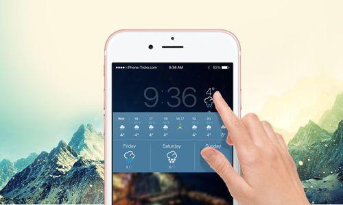 İlginç yeni bildirim sistemi ile iOS 10 konsepti