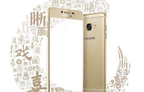 Samsung Galaxy C5 artık resmi