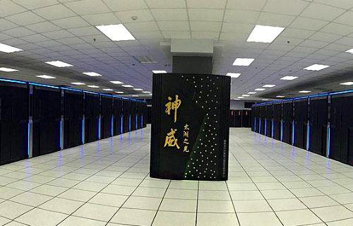 Çin'in süper bilgisayarı Sunway unvanını kaybetti