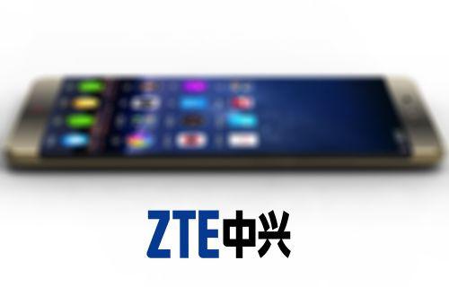 ZTE 6GB RAM'li Nubia Z11'ini duyurdu.