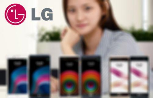 LG yeni X serisi akıllı telefonlarını duyurdu!