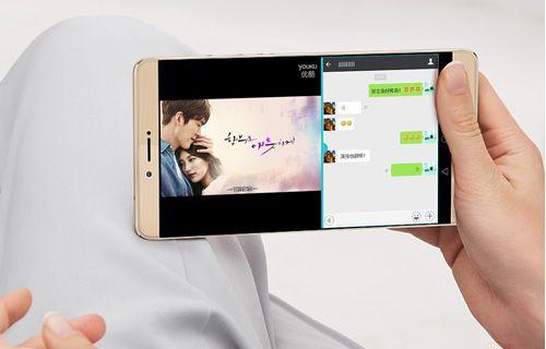 Dev telefon Huawei Honor Note 8 artık resmi!
