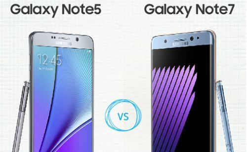Galaxy Note 7 ve Galaxy Note 5 arasındaki 10 farklılık