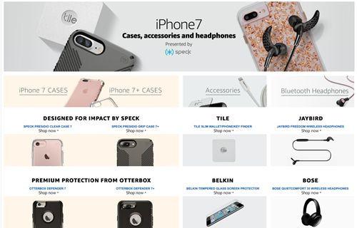 Amazon daha şimdiden iPhone 7'yi tanıttı