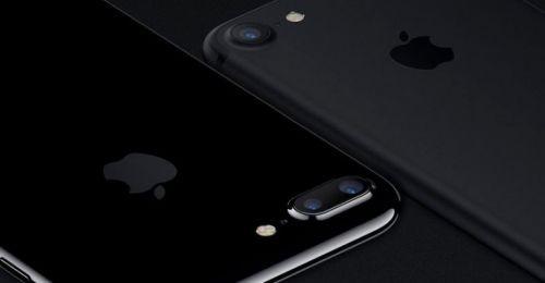 Apple iPhone 7 ve 7 Plus fiyat ve çıkış tarihi
