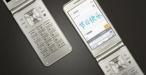 Kapaklı Samsung Galaxy Folder 2 artık resmi