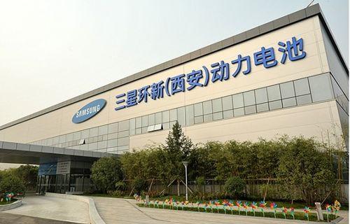 Samsung, elektrikli otomobil bataryası üretiminde liderliği hedefliyor
