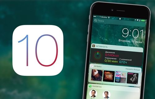 iOS 10.1 ile tek elle klavye kullanımı kolaylaşıyor
