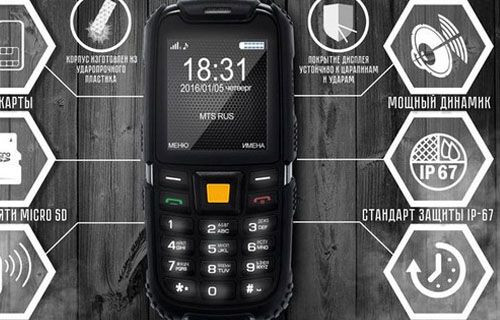 Rus üreticiden patlamaya dayanıklı telefon