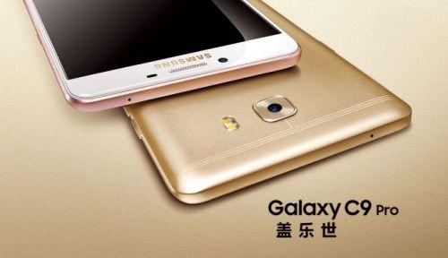 6 GB RAM'li Galaxy C9 Pro tanıtıldı