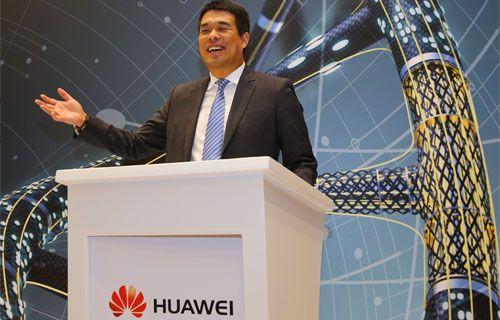 Huawei'den dünyanın en yüksek performanslı sunucusu