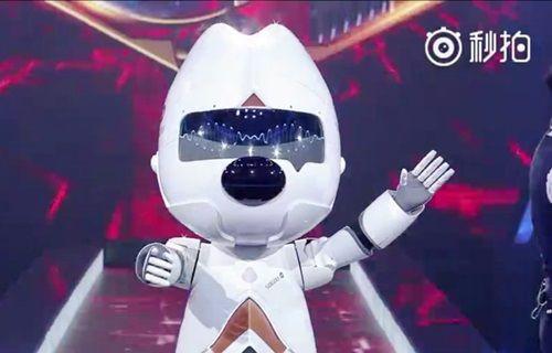 Yapay zekalı robot insanları yendi!