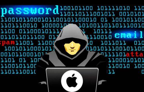 Türk hackerlar, Apple'ı hackledi mi?