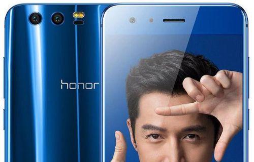 6 GB RAM'li ve Android 7.1 Nougat'lı Huawei Honor 9 tanıtıldı
