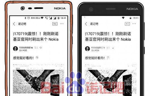 Uygun fiyatlı Nokia 2 ortaya çıktı!
